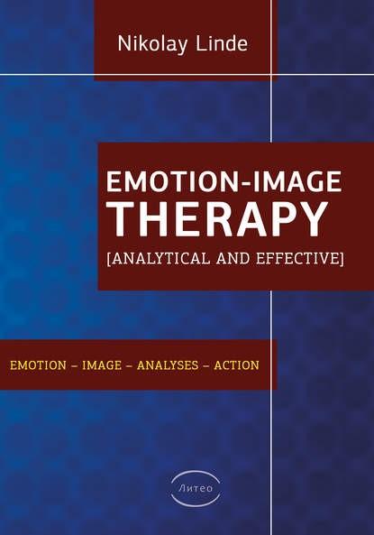"""Книга Н.Д.Линде """"Эмоционально-образная терапия"""" на английском языке в электронном виде"""